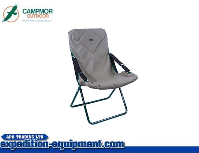 Campmor Safari Lounger
